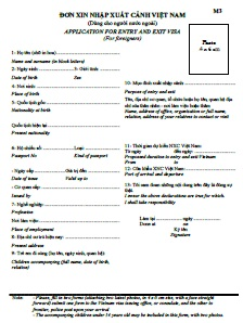 On-Arrival-form Vietnam Visa Exemption Application Form on vietnam war 1968 tet offensive, us citizenship application form, vietnam itinerary, vietnam invitation letter, vietnam tourism, vietnam entry form, vietnam business, vietnam embassy, vietnam passport, receiving inspection form, project completion form,